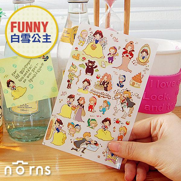 NORNS  韓國【Funny 白雪公主貼紙】拍立得照片 行事曆 手帳 日記 卡片 裝飾貼紙