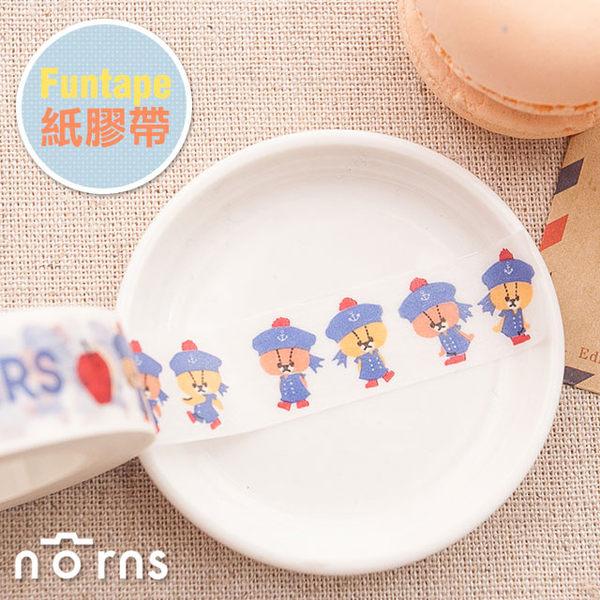 NORNS 【Funtape紙膠帶-海軍雙胞胎熊】RURURORO Little twin bears  行事曆 裝飾