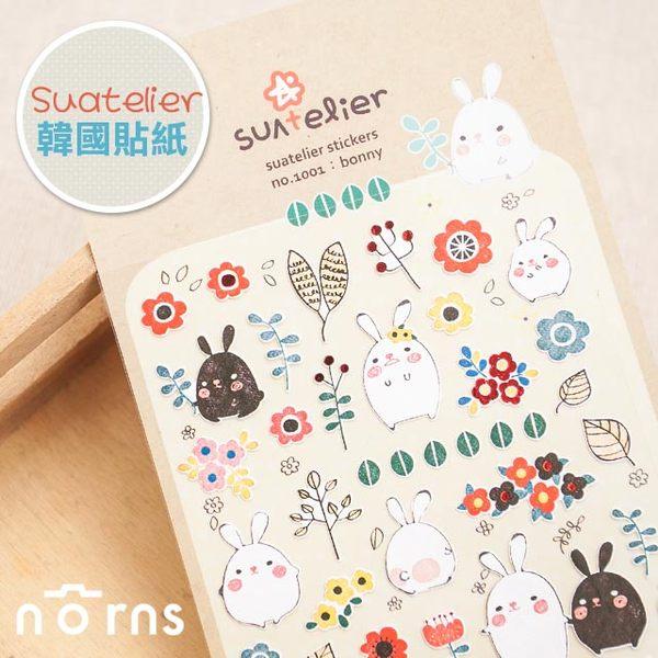 NORNS 【韓國 suatelier 貼紙-Bonny】日記 手帳 行事曆 拍立得照片 裝飾貼紙