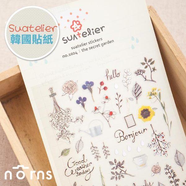NORNS 【韓國 suatelier 貼紙-Secret Gargen】祕密花園 手帳 行事曆 拍立得照片 裝飾貼紙
