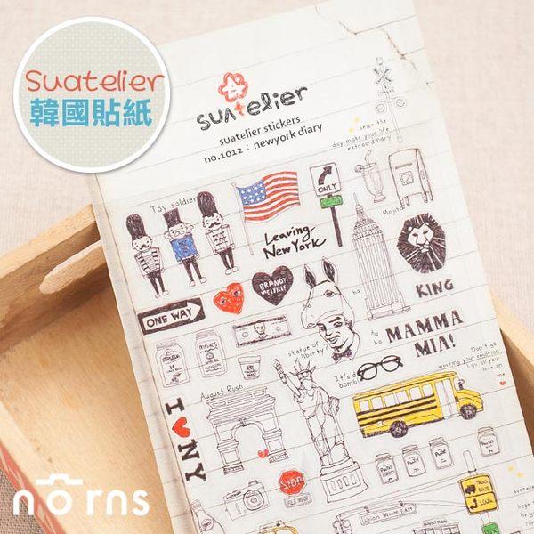 NORNS 【韓國 suatelier 貼紙-New York】紐約 美國 文化 手帳 行事曆 照片 裝飾貼紙