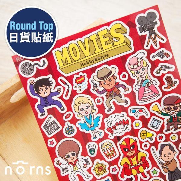 NORNS 【Round Top 日貨貼紙-Movies】電影 日記 手帳 行事曆 拍立得照片 裝飾貼紙