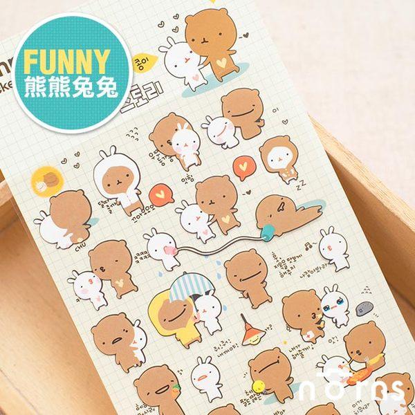 NORNS 【Funny貼紙 熊熊兔兔】動物 拍立得照片 手帳 行事曆 卡片 裝飾貼紙