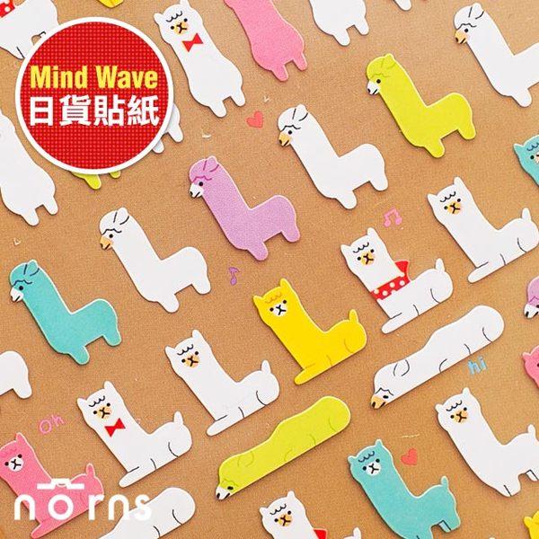 NORNS 【日貨mind wave貼紙 羊駝排排站】草泥馬 手帳 卡片 行事曆 拍立得照片 裝飾