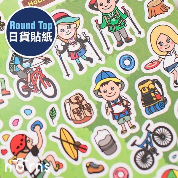 NORNS 【日貨Round top貼紙-遠足】野餐 戶外 手帳 行事曆 拍立得照片 裝飾貼紙