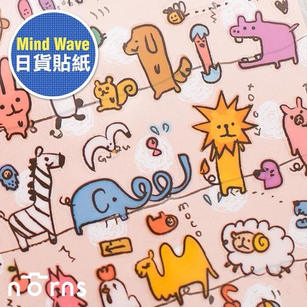 NORNS 日貨【mind wave貼紙(粗線條走鋼索動物)】小動物 手帳 行事曆 拍立得照片 裝飾貼紙