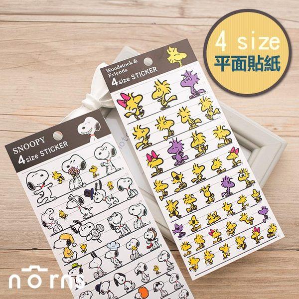 NORNS 日貨【4size貼紙-史奴比】SNOOPY 塔克  裝飾貼紙 手帳 行事曆