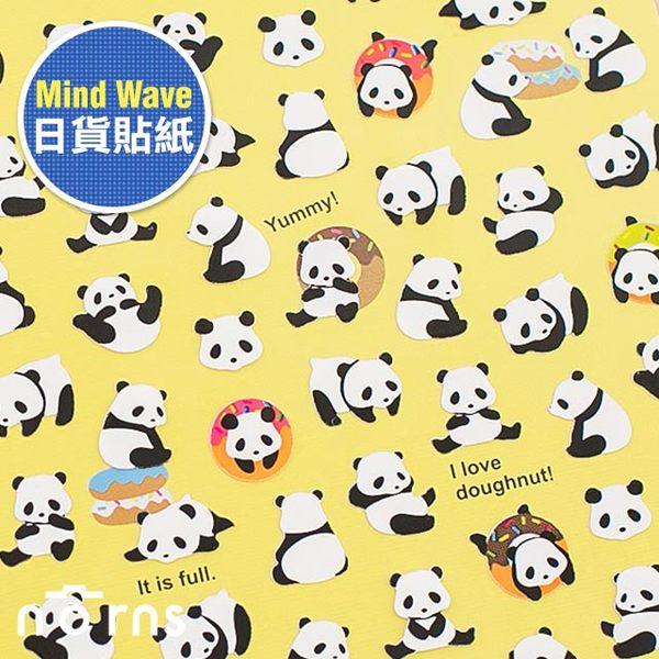 NORNS 【日貨mind wave貼紙 黃底熊貓】Panda 貓熊 拍立得照片 邊框貼 貼紙 裝飾貼紙