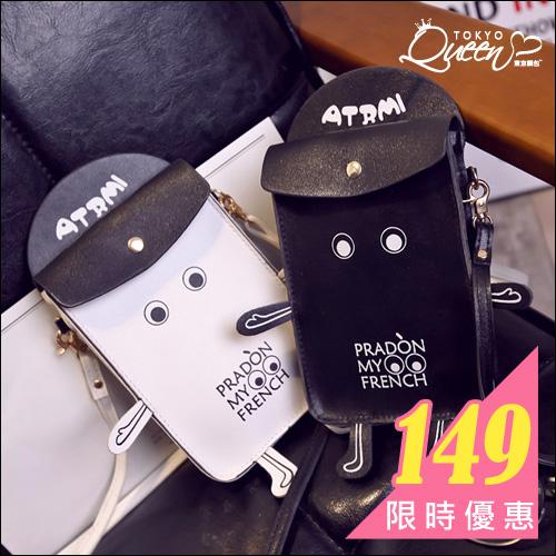 可愛機器人手機包/斜背包.東京靚包.Relaxed.【AZX23148】