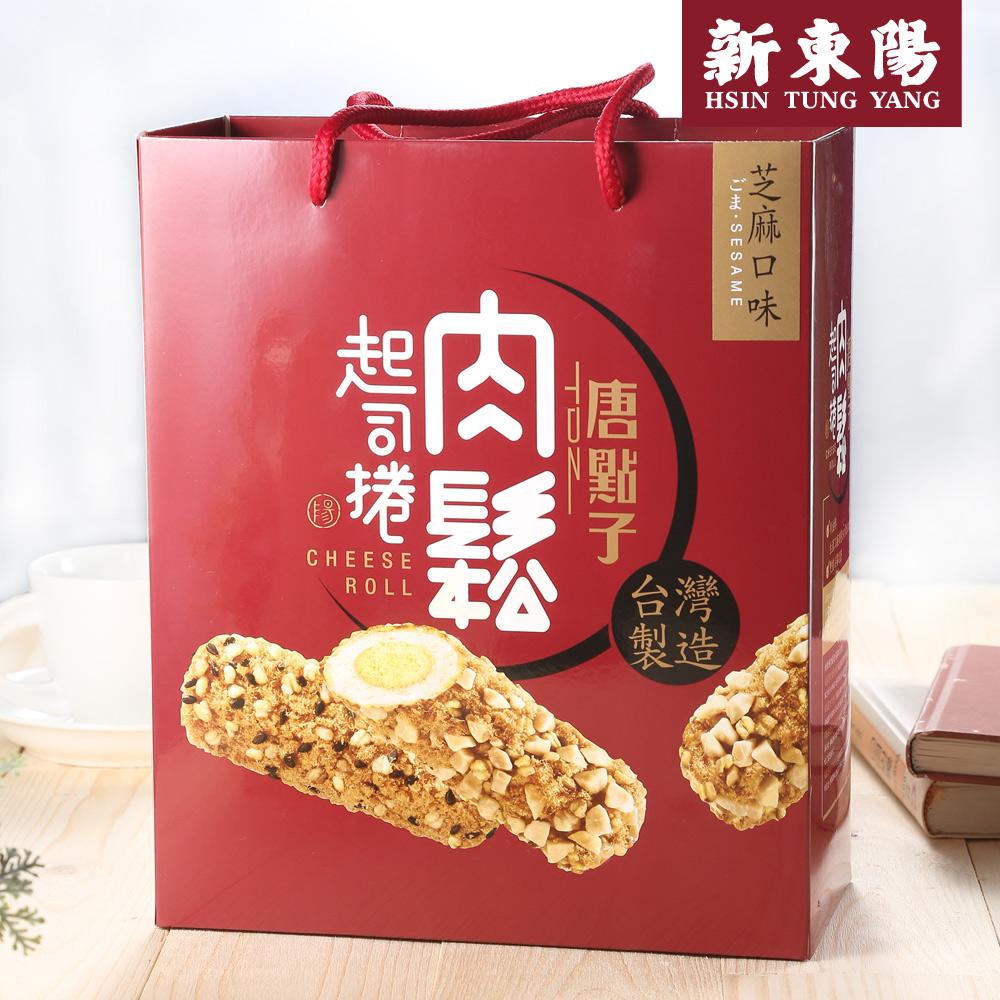 【新東陽】肉鬆起司捲禮盒-芝麻300公克 (15公克x20入)