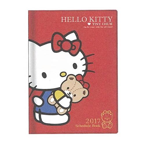 下殺64折《 SANRIO 》 Hello Kitty - 凱蒂貓 2017年月間手帳 行事曆 ( A6、玩偶 )