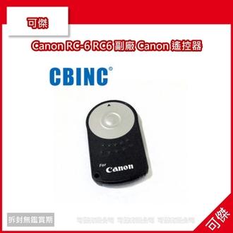 可傑 Canon RC-6 RC6 副廠 Canon 遙控器 支援 CANON T2i 450D 500D 550D 600D
