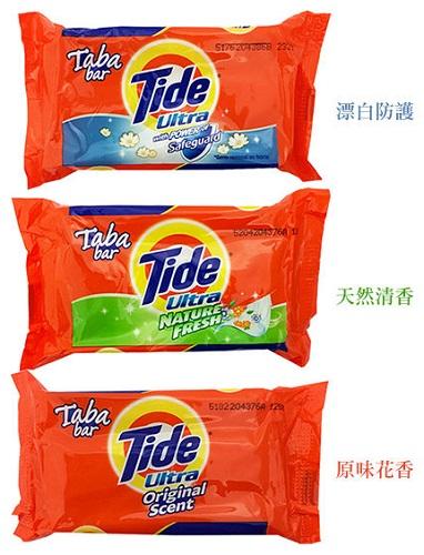 美國 Tide 洗衣皂 #原味/#清香/#漂白 130g ☆真愛香水★