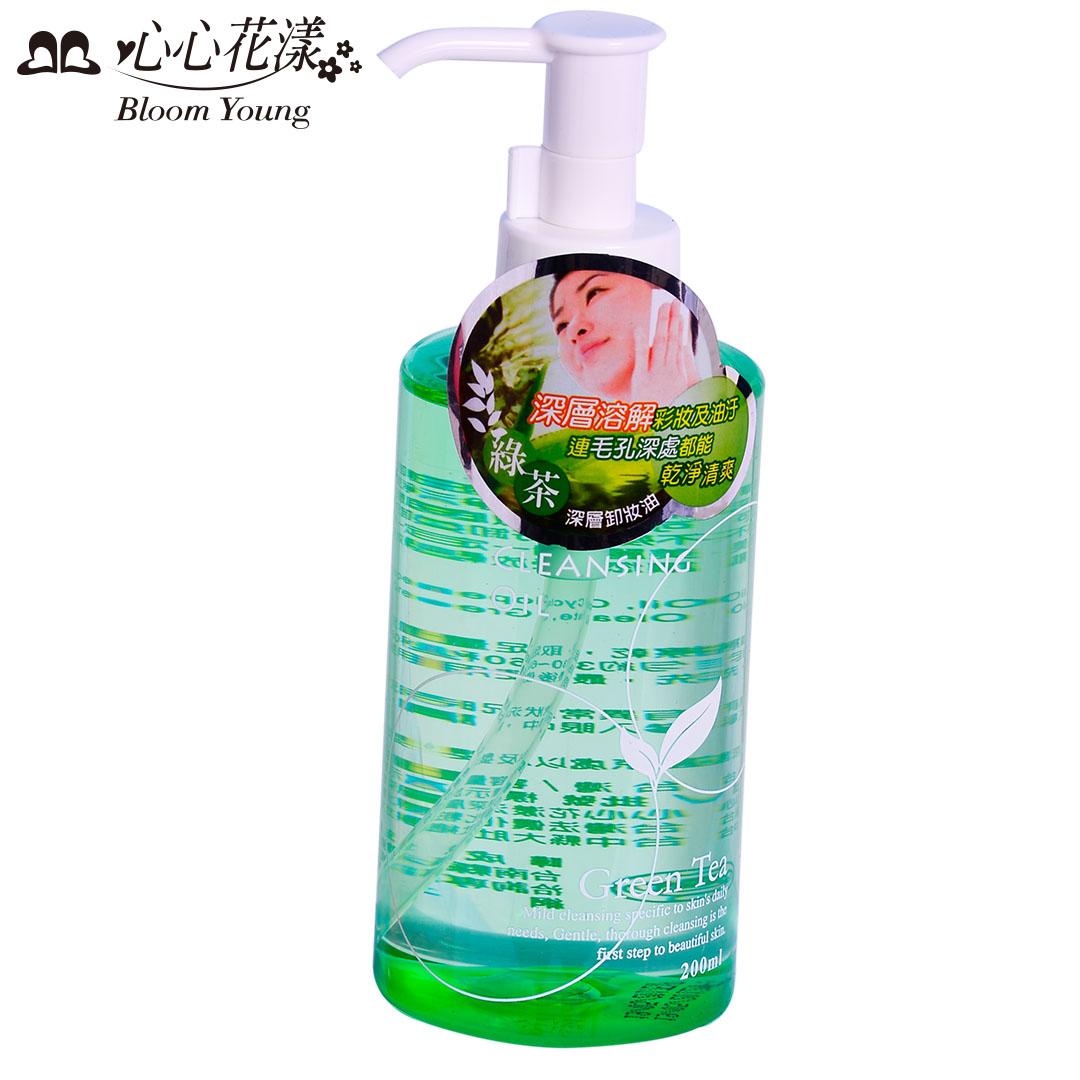 心心花漾 深層綠茶卸妝油(200ml)