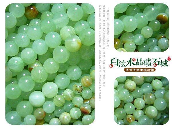 白法水晶礦石城 天然-方解石 4mm 礦質 串珠/條珠 首飾材料(一件不留出清五折區)