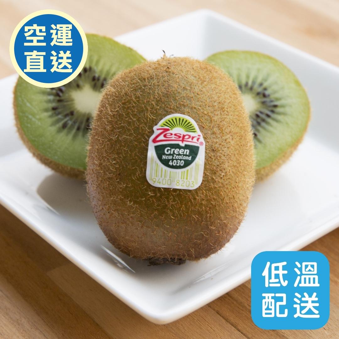 【好實選果】紐西蘭 Zespri 綠奇異果 5顆裝約 450g/盒