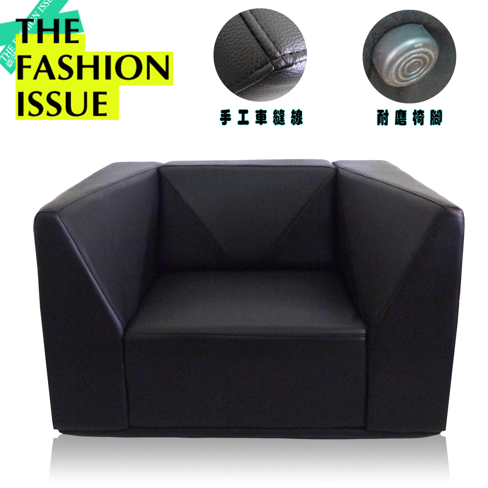 【椅子王】極簡北歐風時尚 單人沙發造型椅/休閒雙人沙發床工業風皮沙發室內設計裝潢套房民宿旅館飯店