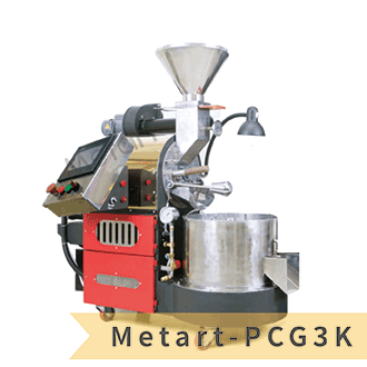 【Metart形而上】3kg 微電腦全自動燃氣式直火咖啡烘豆機/烘焙機(Metart-PCG3K)