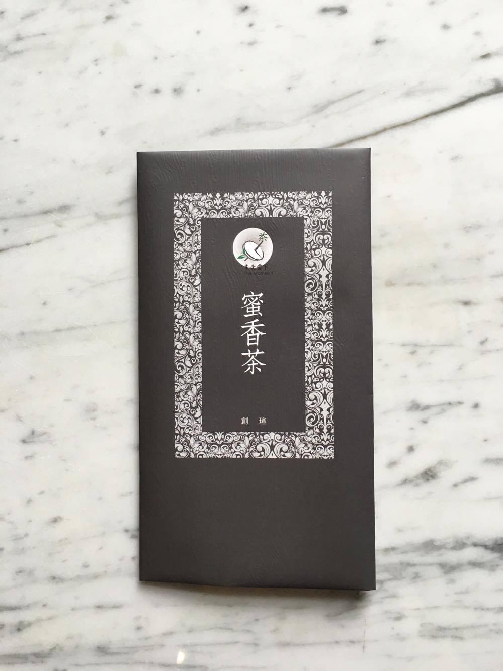 蜜香茶【袋茶】Honey Scented Black Tea