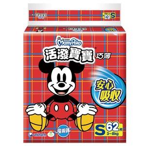 活潑寶寶 巧薄 紙尿褲 尿布 S62 片/包 1箱5包