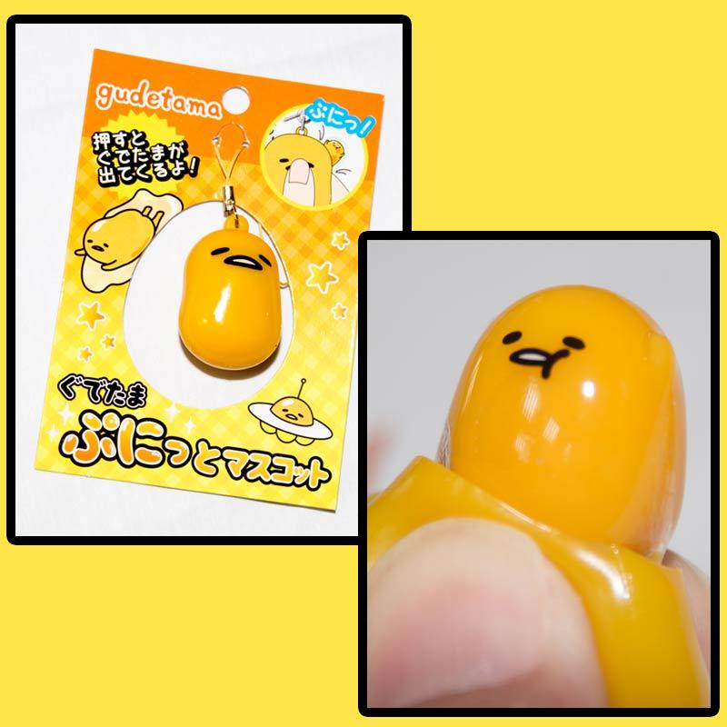 蛋黃哥跑出來啦!! 無限擠的蛋黃哥 吊飾 超抒壓超療癒 日本正版商品