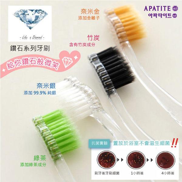 韓國 APATITE 鑽石系列EM牙刷(1入) 4款可選【庫奇小舖】