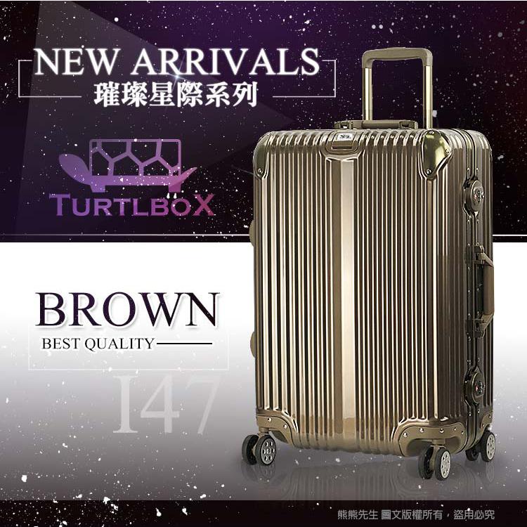 《熊熊先生》迎新春!好禮大方送 超值推薦 Turtlbox特托堡斯 147 行李箱/旅行箱  24吋 雙排大輪 TSA鎖 I47