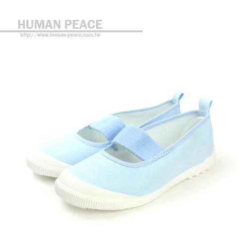 MoonStar 帆布 舒適 鬆緊設計 好穿脫 健康室內鞋 水藍 童 no832