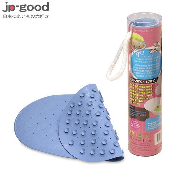 奶油獅 吸盤式浴室止滑墊/踩腳墊 25×42 - 藍色