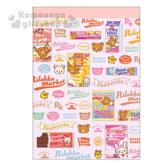 〔小禮堂〕懶懶熊 便條本《A6.粉.鬆餅.牛奶.巧克力.滿版》8種不同圖案花樣