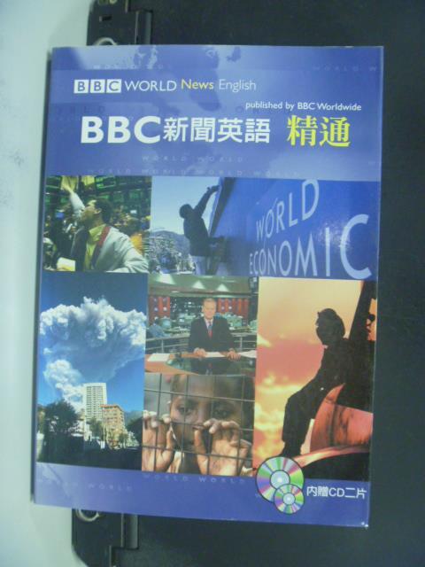 【書寶二手書T9/語言學習_OLK】BBC新聞英語精通(2CD)_Janet Hardy-Gould