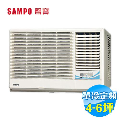 聲寶 SAMPO 右吹定頻窗型冷氣 AW-PA28R
