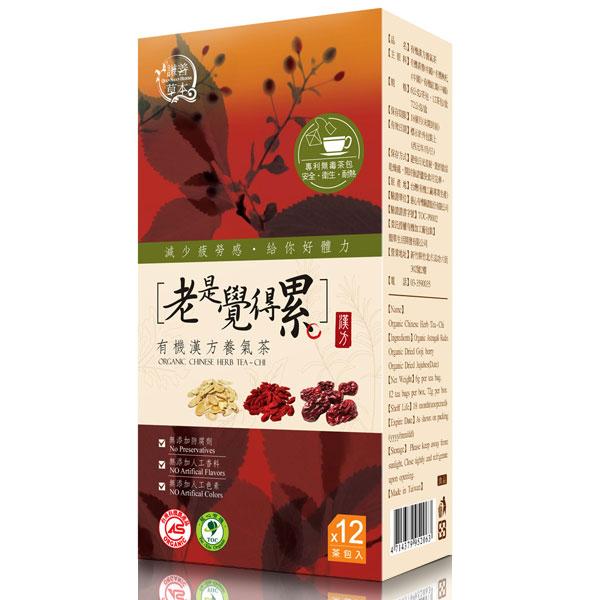 謙善草本 有機漢方養氣茶(12包/盒)