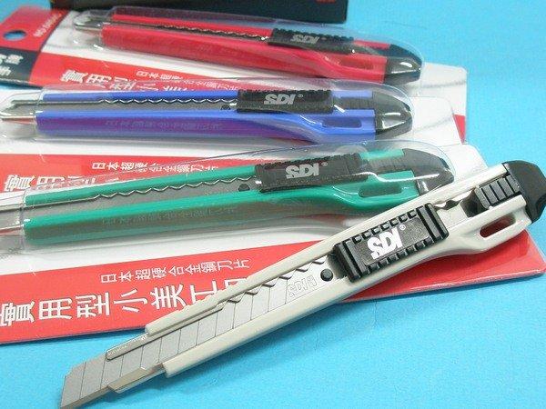 SDI手牌 0404C 小美工刀 實用型美工刀(自動鎖定)/一支入{定35}~內附2片刀片
