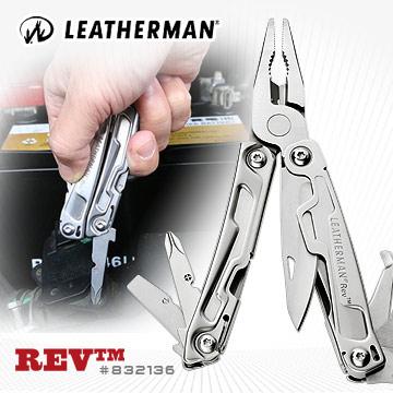 Leatherman REV 工具鉗 (附尼龍套) 832136