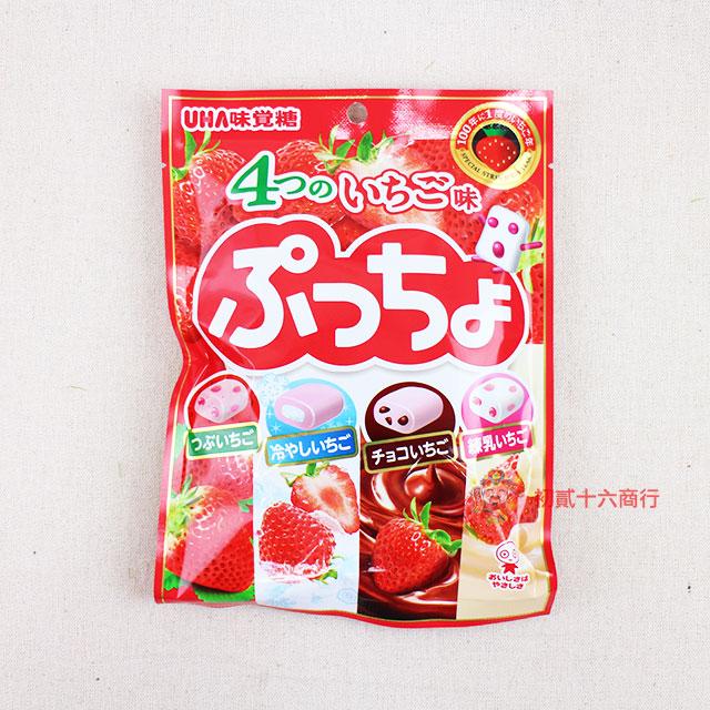 【0216零食會社】日本味覺糖-4味軟糖(草莓味)100g