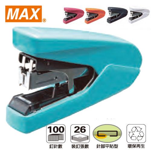 MAX-HD-10DFL 釘書機
