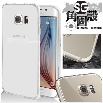 免運 SG 限定 角固殼 高清 防摔殼 空壓殼 Samsung Galaxy 三星 J5 J7 2016 S7 S7Edge Note5 Note7 手機殼 軟殼【D0501073】