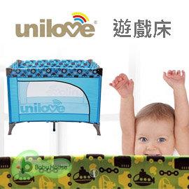 [ Baby House ] 【unilove】遊戲床 特價$1500 數量有限【愛兒房生活館】