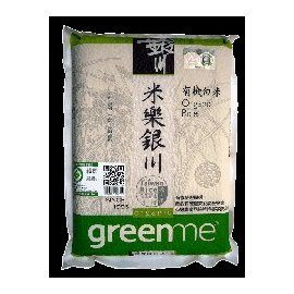 銀川 有機白米 2kg