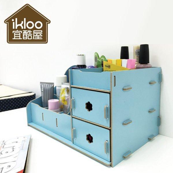 BO雜貨【SV5013】ikloo木質多層抽屜式小物收納盒 隔板可自由調整 多格置物櫃 抽屜式收納櫃