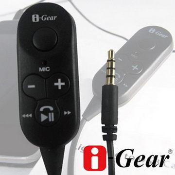 [良基電腦] i-Gear IMC-100 iPhone/iPad/iPod 音源線控器 [天天3C]