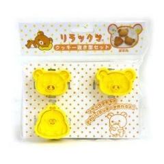 『日本代購品』拉拉熊&小雞 大頭造型 餅乾押模 日本製