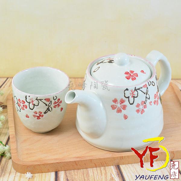 ★堯峰陶瓷★茶具系列 日式 羅紋櫻花雪花面茶具組 茶杯 茶壺 單入