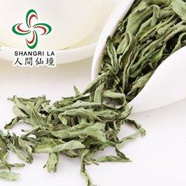 馬鞭草茶/40g 【人間仙境嚴選】/歐洲花草茶