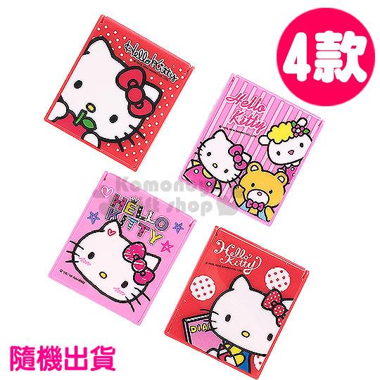 〔小禮堂〕Hello Kitty 立鏡折疊鏡《4款.隨機出貨.迷你S.紅/粉.書本.蘋果.朋友.大臉》