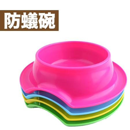 【小樂寵】飛碟型弧口防蟻碗
