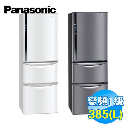 國際 Panasonic 385公升三門變頻冰箱 NR-C387HV