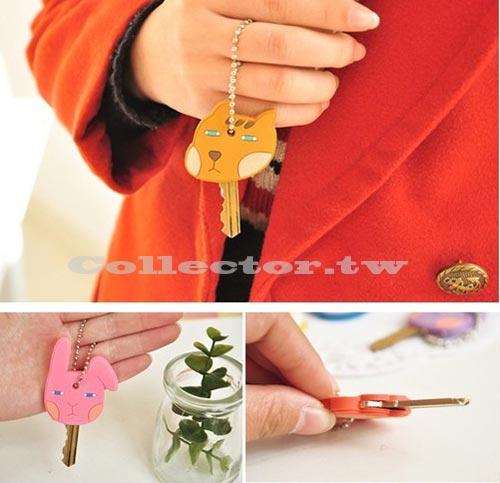【F13102501】韓國 可愛動物家園鑰匙套 情侶鑰匙圈 吊飾