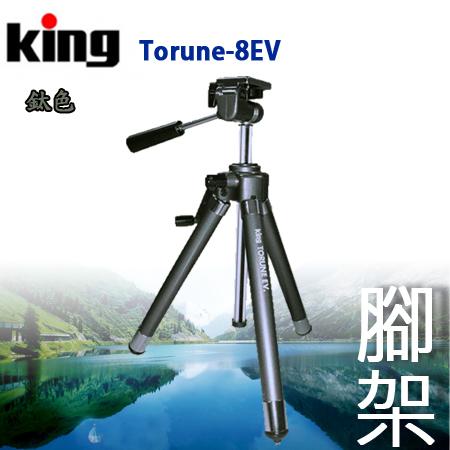 """【日本 King】 TORUNE EV8 EV-8 超輕巧 8段式腳架 三腳架 (鈦色)""""正經800"""""""